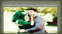 Dua For Love and Attraction – Dua To Make Someone Love You
