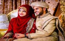 Dua For Love Marriage To Agree Parents From Quran