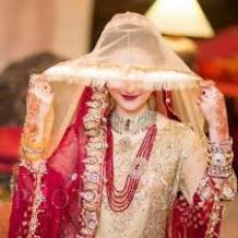 Dua For Marriage Proposal Acceptance