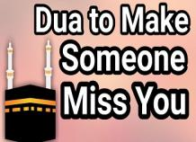 Surah To Make Someone Love You - Dua To Make Someone Miss You