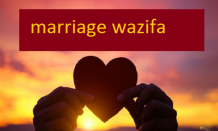 Dua To Marry Someone You Love