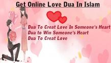 Dua To Put Love In Someone's Heart - Marriage Istikhara