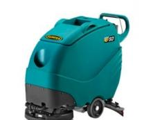 Hart Total Cleaning Chemicals & Machinery based in Lanarkshire, Scotland