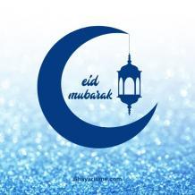 70+ Eid Mubarak Images 2020 ~ Eid Mubarak Wishes