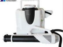 Fog Sprayer Machine | Electric Fogger Sprayer