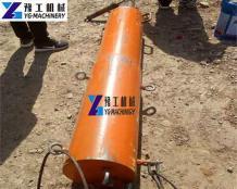 Buy YG Excavator Hydraulic Rock Splitter|Rock Splitter for Excavator