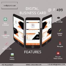 Digital Business Card | 3D Warehouse