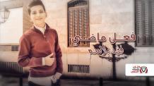 كلمات اغنية فعل ماضي فهد بلاسم