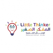 Little Thinker Educational Aids