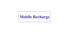 Mobile Recharge Promo Code