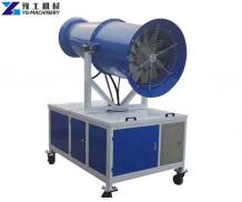 Dust Suppression Cannon   Fog Cannon for Sale