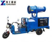 Fog Cannon for Sale in Qatar and Albania   Water Sprayer Cannon Price