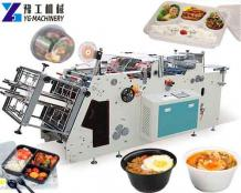 Lunch Box Making Machine Price | Paper/Plastic Lunch Food Box Machine