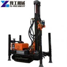 Multifunctional Water Well Drilling Rig Manufacturer - YG Machinery