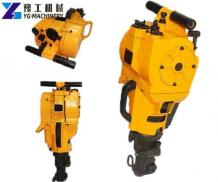 Gasoline Rock Drill Factory Price   YN27C Gas Powered Rock Drill for Sale