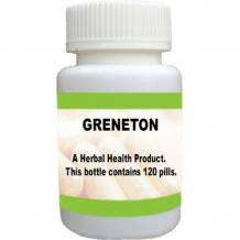 Natural Treatment for Granuloma Annulare   Supplement   Herbs Solutions By Nature