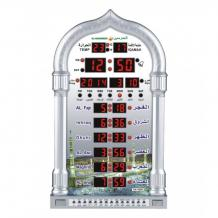 Azan Mosque Clock