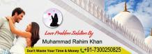 Love Problem Solution United Kingdom - +91-7300250825 Direct Call Maulana Ji
