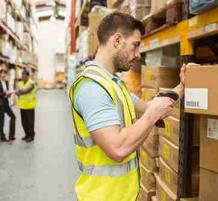 Inventory Management System Software   WMS Software
