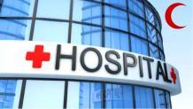 Faisal Hospital Multan Phone Number, Address, Timings Detail