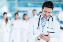 Support solutions | برنامج إدارة مستشفيات أونلاين من support solutions .. التطبيق الأفضل للإدارة المتكاملة