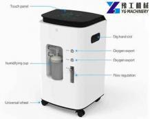 Oxygen Generator Machine for Sale in India   Oxygen Producing Machine