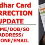 Aadhaar Card Update Online: How to Change Address, Name, Mobile, DOB & Email Details