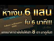 UFABET แทงบอลออนไลน์ บาคาร่าออนไลน์ มั่นคง ไม่มีอันตราย ชั้น 1 ในใจคนไทย UFABET8S