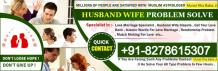 Love Vashikaran Specialist in Canada - +91-8278615307 Murad Kha Baba Ji