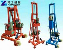YG Portable Water Well Drilling Rigs   Mobile/Small Water Well Drilling Rig