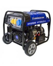 Hyundai Petrol Generators for Sale - Powerequipment4u