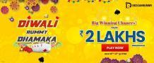 Play Rummy - 2 Lakh Diwali Rummy Dhamaka tournament