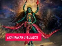 free me vashikaran Karne wale baba - +91-8769142117 Vashikaran