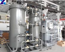 High Purity Industrial & Medical Oxygen Generator For Sale In India - YG