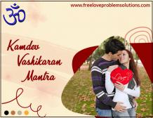 Rectify Everything That's Going Wrong In Love Life Through Vashikaran Mantras - Free Love Problem Solutions : powered by Doodlekit