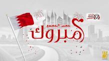 كلمات اغنية مبروك حسين الجسمي