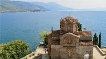 Ohrid, Macedonia: a spectacular lake and city | Free Link Submissions
