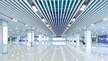 LED Lighting Market in Saudi Arabia