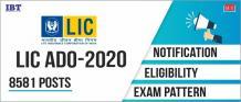How To Prepare For LIC ADO Exam 2020?