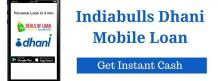 Indiabulls Dhani Mobile Loan | Get Instant Cash | DealsOfLoan