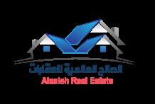 شركات عقارية في عمان, منازل للبيع في العامرات, بنايات للبيع في مسقط