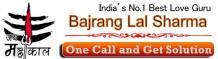 vashikaran specialist near me in Jaipur - Best Love problem Solution