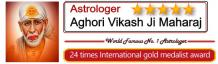 love problem vashikaran Babaji - +91-8769142117 Aghori vikas ji