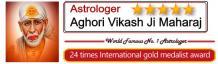 Love Specialist Astrologer in Kuwait - +91-8769142117 Aghori vikas ji