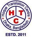 Hoque Translaiton Center-বাংলা - ইংরেজি অনুবাদ
