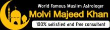 Love Problem Solution Molvi Ji In Vijayawada - +91-6375750943 Molvi Majeed Khan