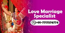 Vashikaran Specialist in Tamilnadu +91-7717576774