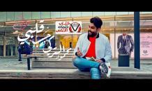 كلمات اغنية حبيب قلبي محمود التركي