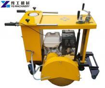 Manhole Cover Cutting Machine | Circle Cutting Machine for Sale