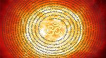 Mantra of Vashikaran in Hindi - Vashikaran Mantra Hindi Mein
